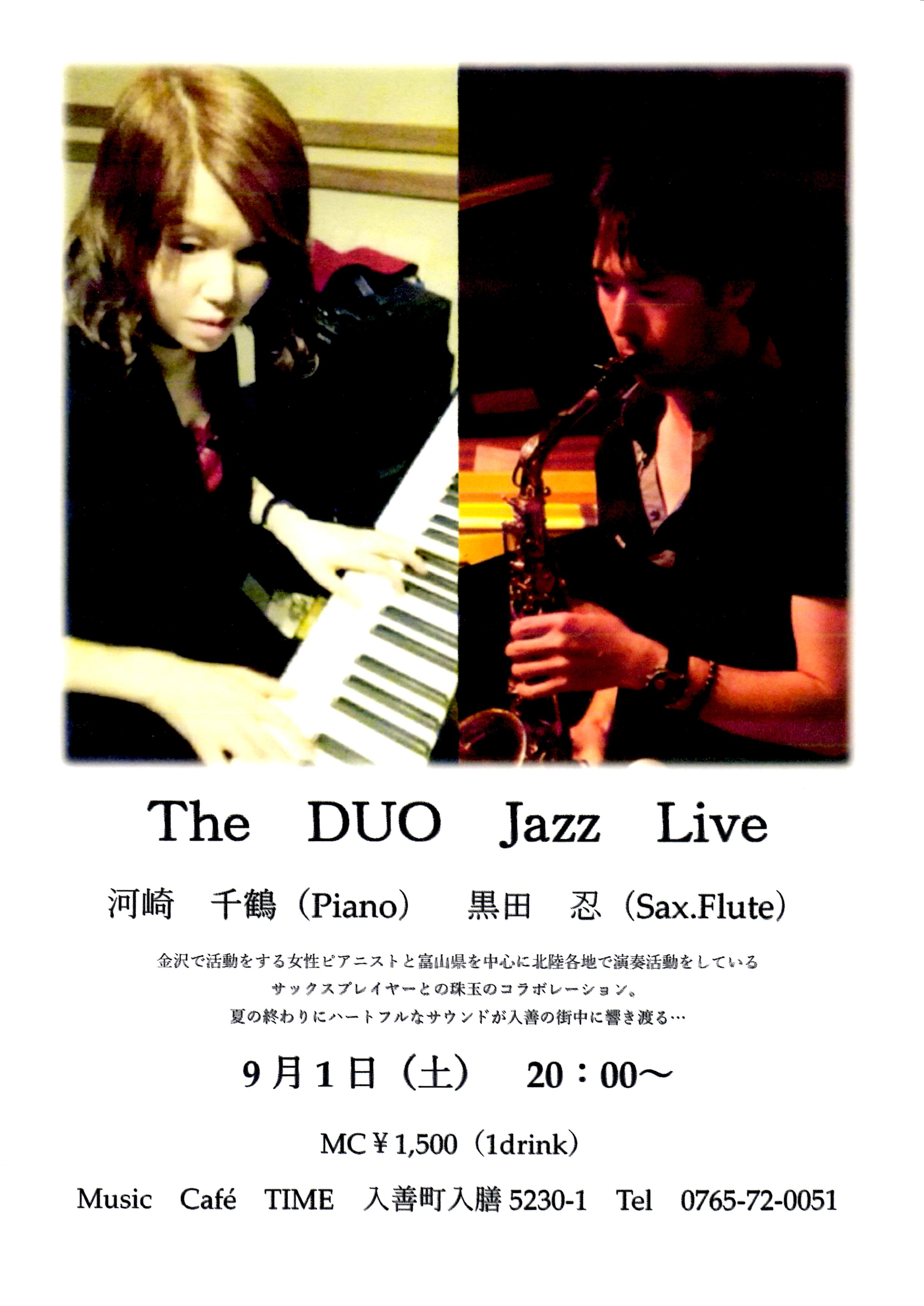 2018.9.1 The DUO Jazz Live