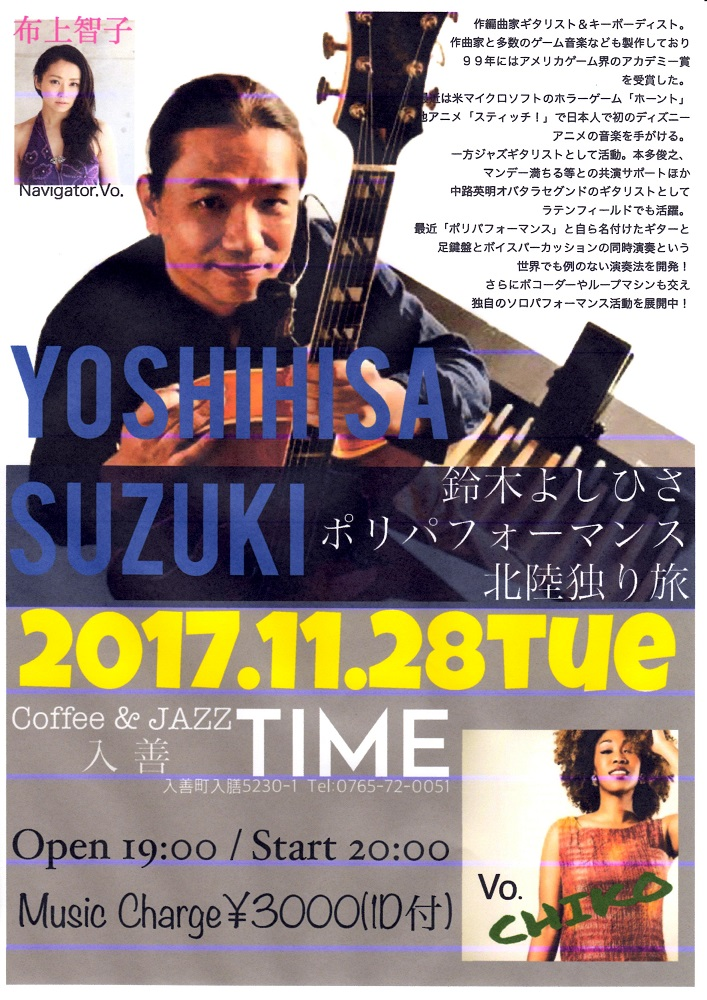 TIME JAZZ LIVE